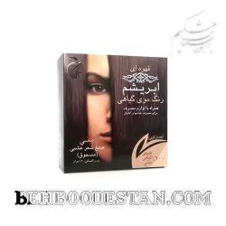 رنگ موی گیاهی ابریشم – قهوه ای / طب سنتی