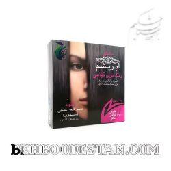 رنگ موی گیاهی ابریشم – مشکی / طب سنتی