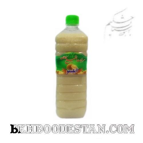 آبلیمو صد درصد سالم طب سنتی