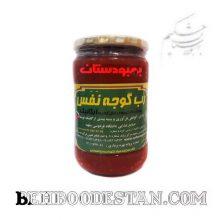 رب گوجه ارگانیک نفس